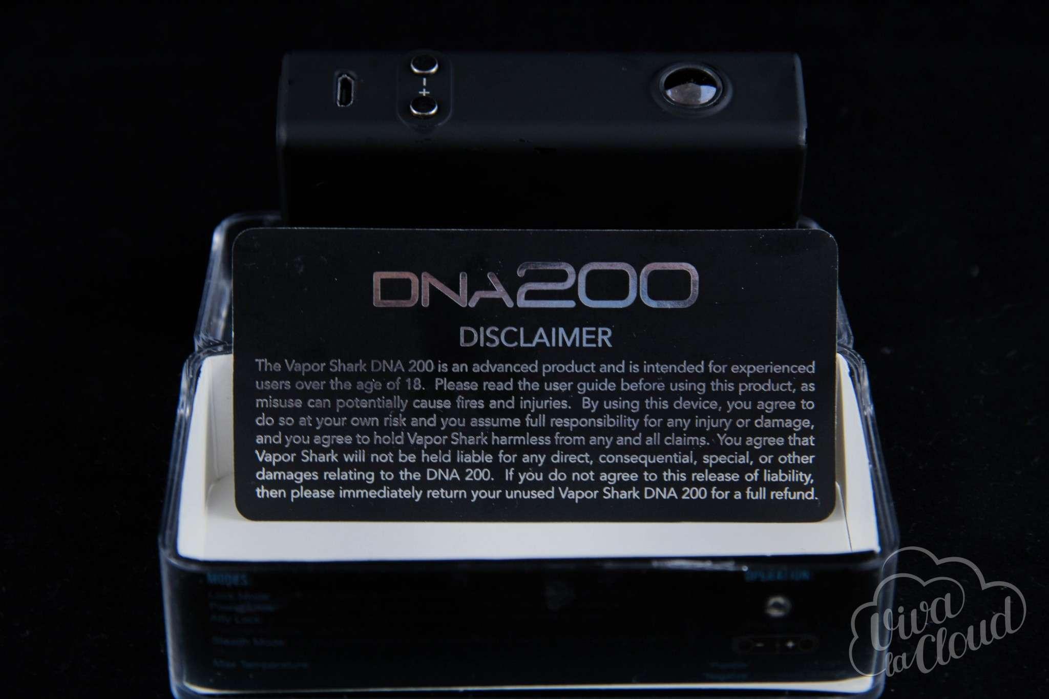 VaporShark DNA200