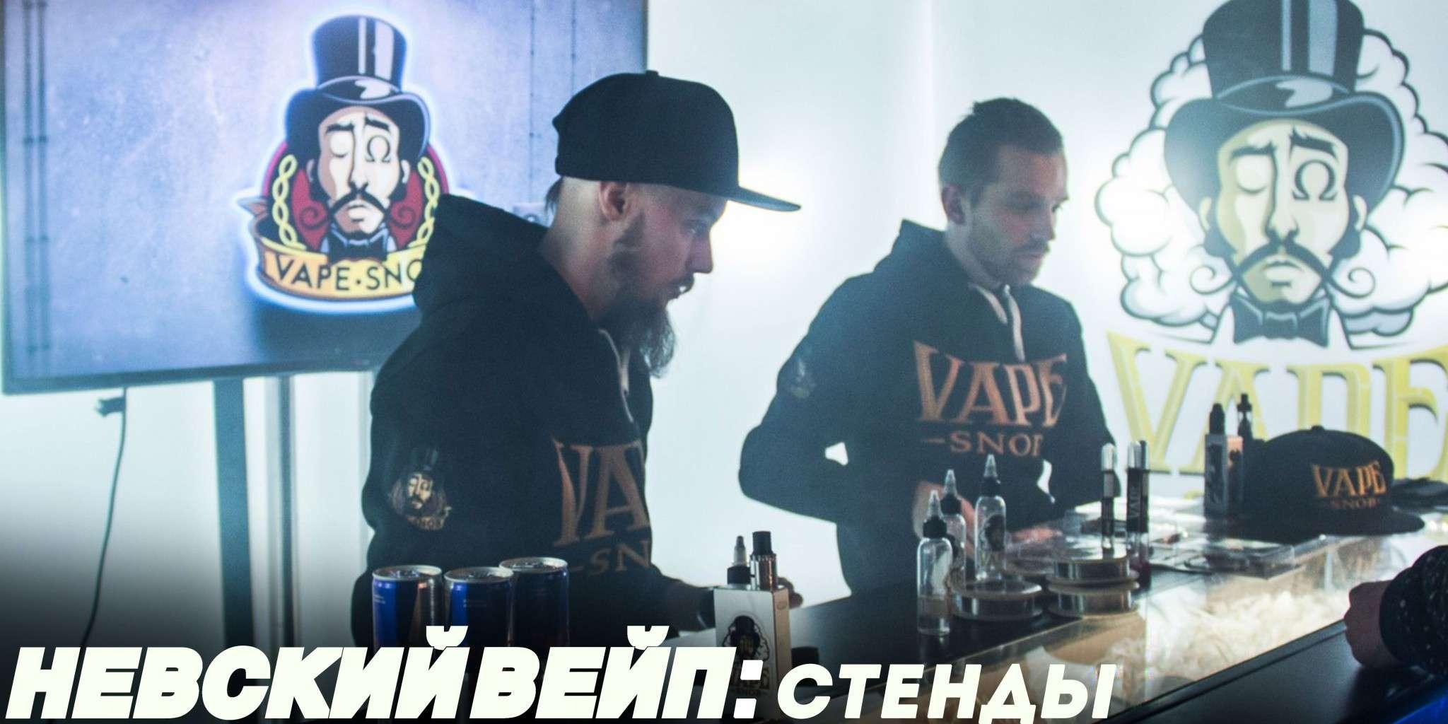 vivanevski