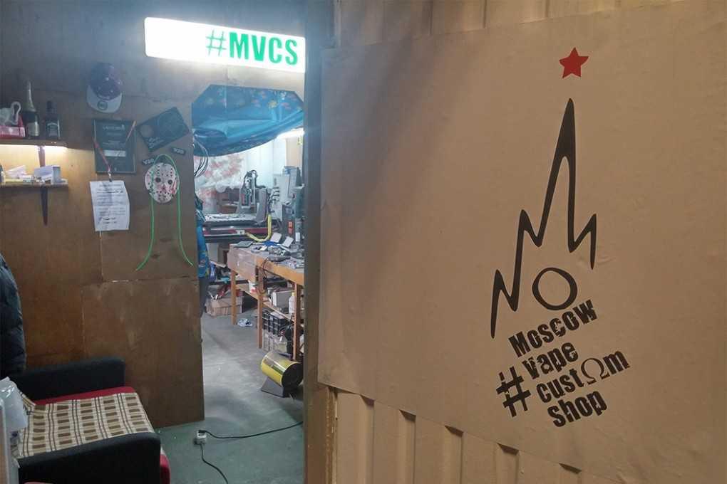 Мастерская MVCS