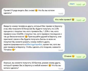 snimok-ekrana-2016-12-21-v-14-50-55