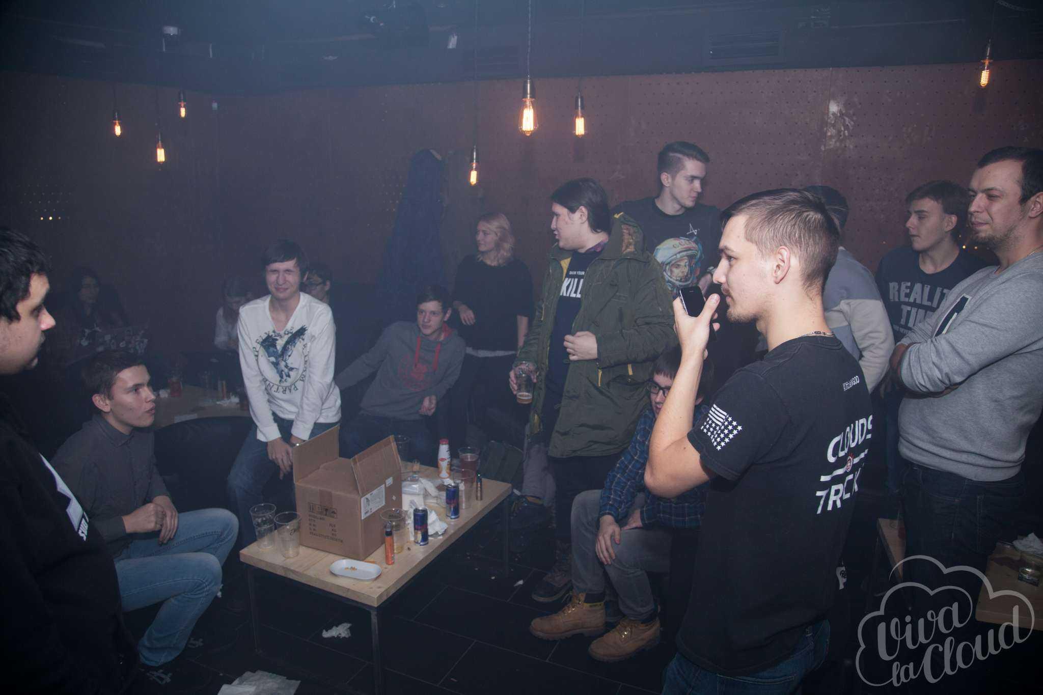 Insula Vape Club