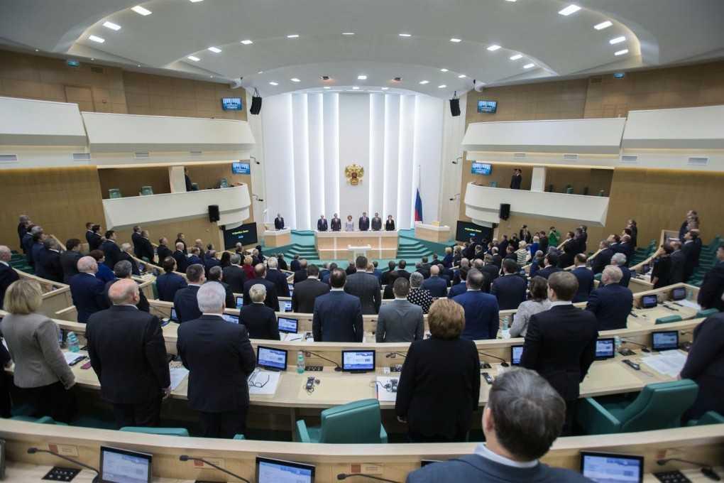 Заседания Совета Федерации. Фото — council.gov.ru