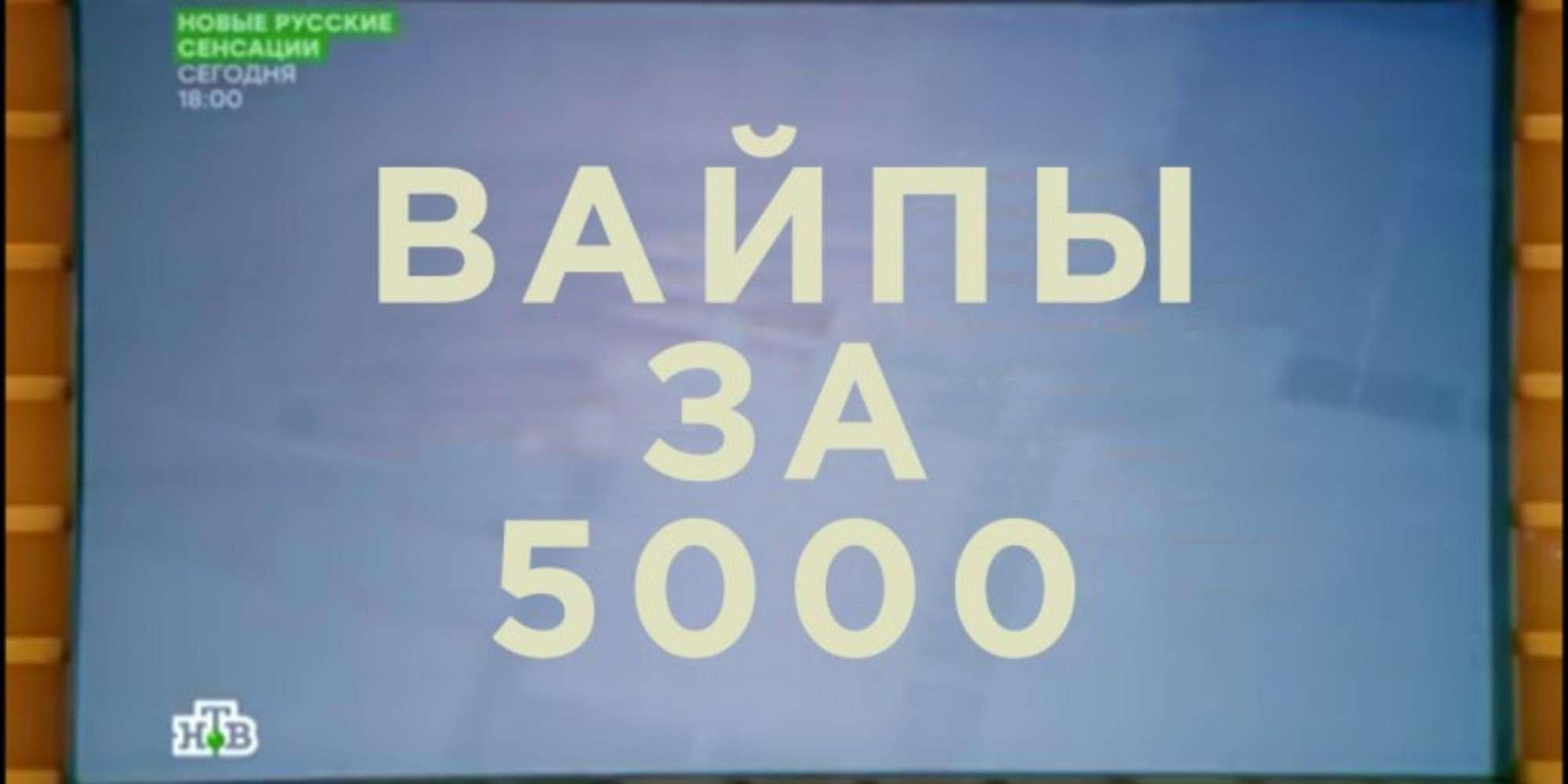 vaypiza5k