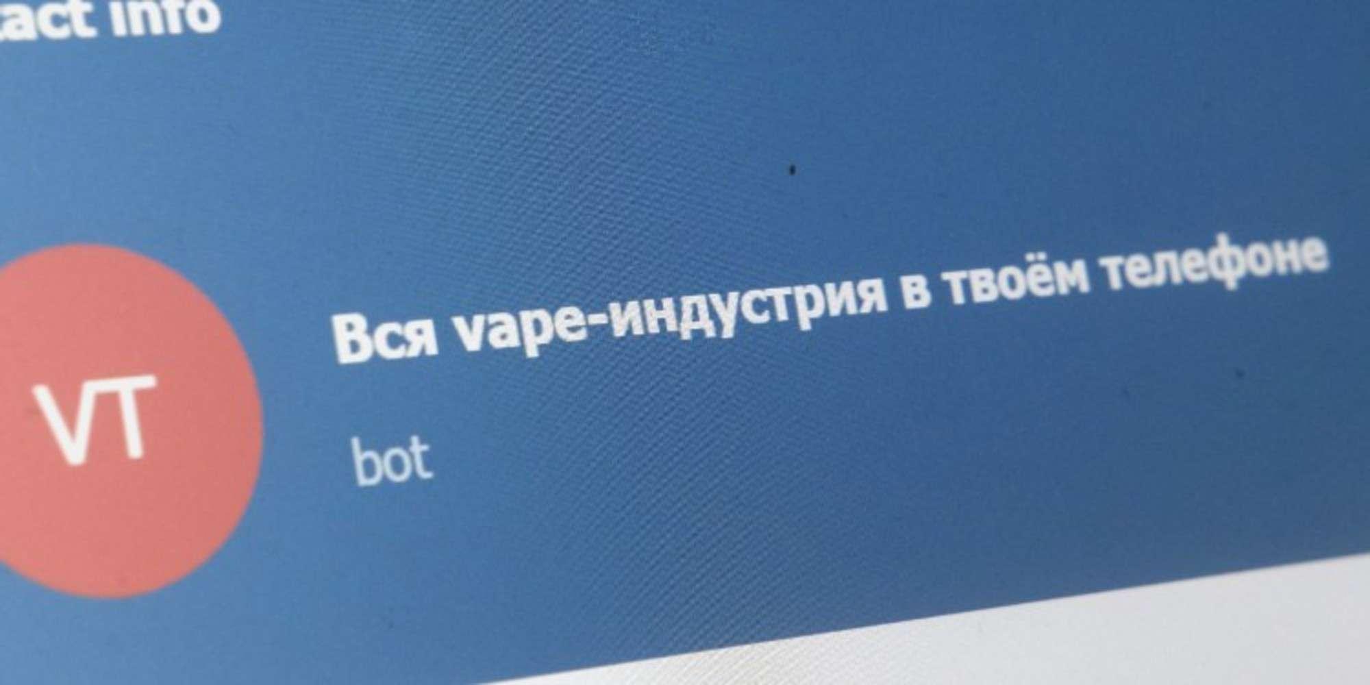 ывпатр_DSF2480
