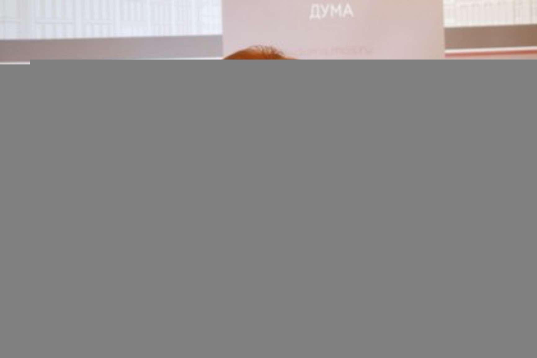 Депутат Мосгордумы Людмила Стебенкова. Фото — duma.mos.ru