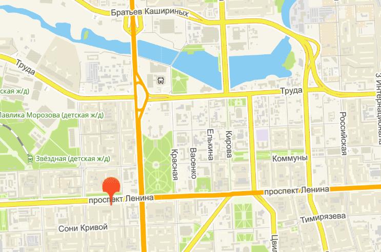 Здесь располагался челябинский Vape.ru