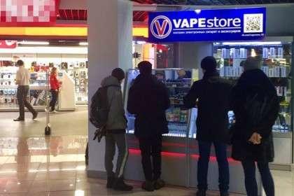 Магазин Vape store