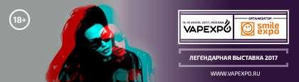 VD Banner
