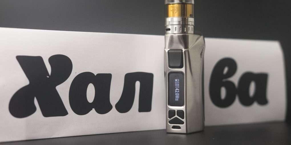 Купить жидкости для электронных сигарет вардекс электронные сигареты в мытищах купить