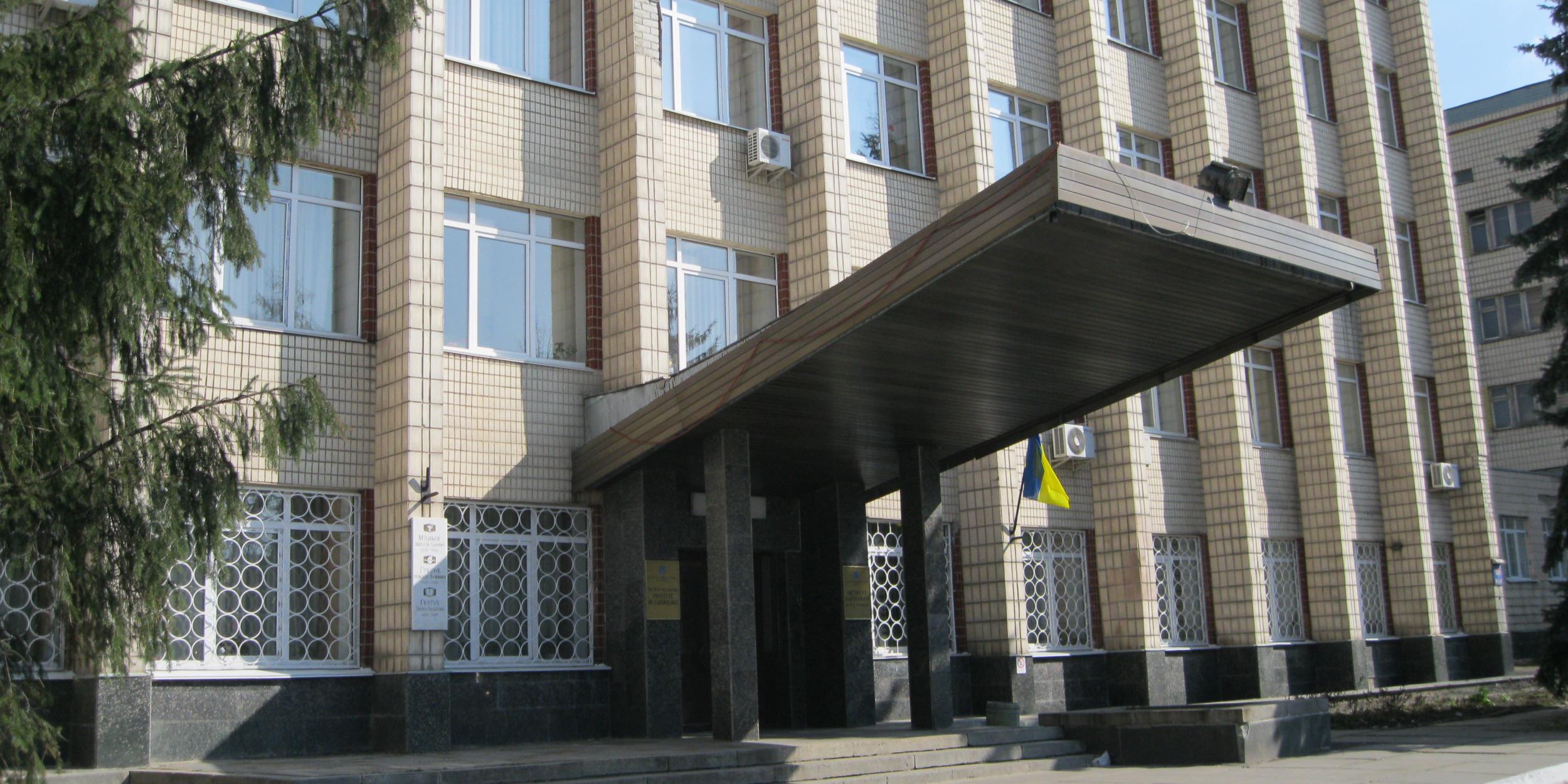 Украина вейп