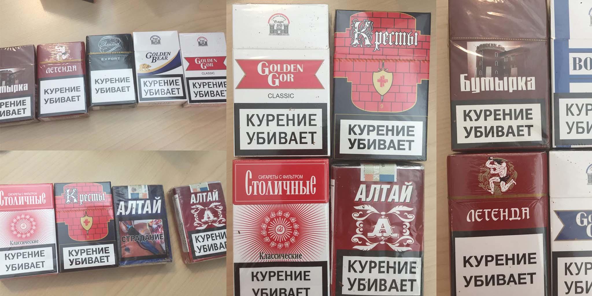 купить контрафакт сигареты