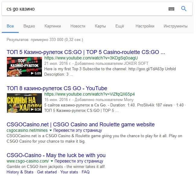 csgo casino net