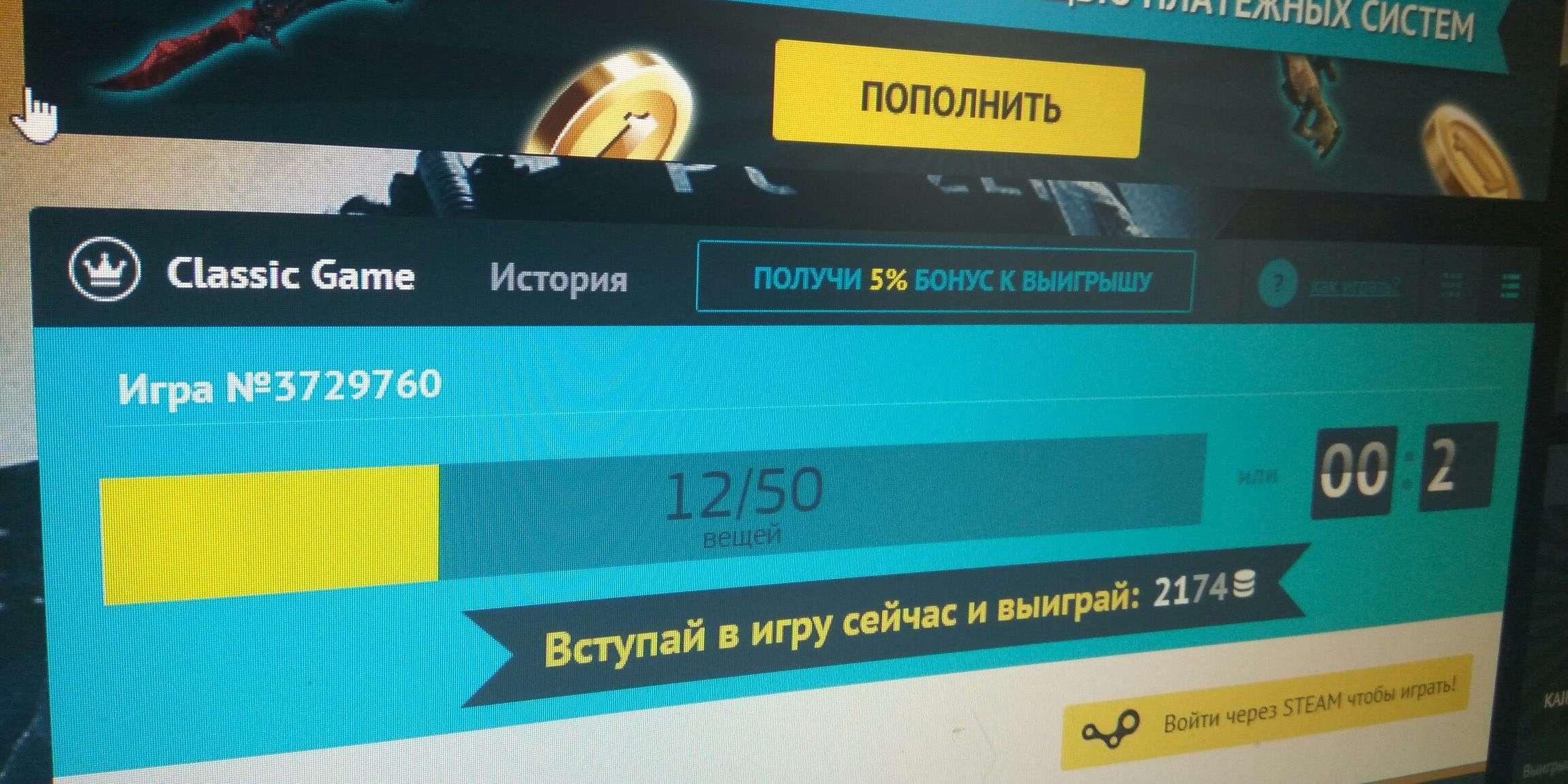 Рулетки за деньги из стима casino в интернете играть