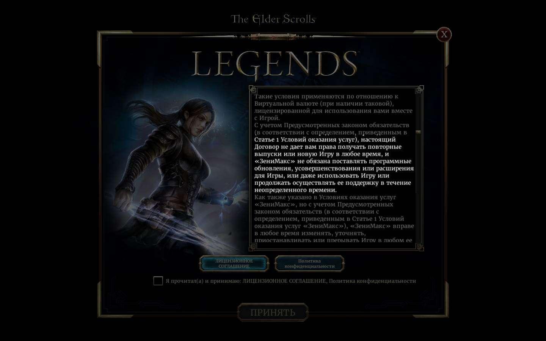 The Elder Scrolls Legends Bethesda