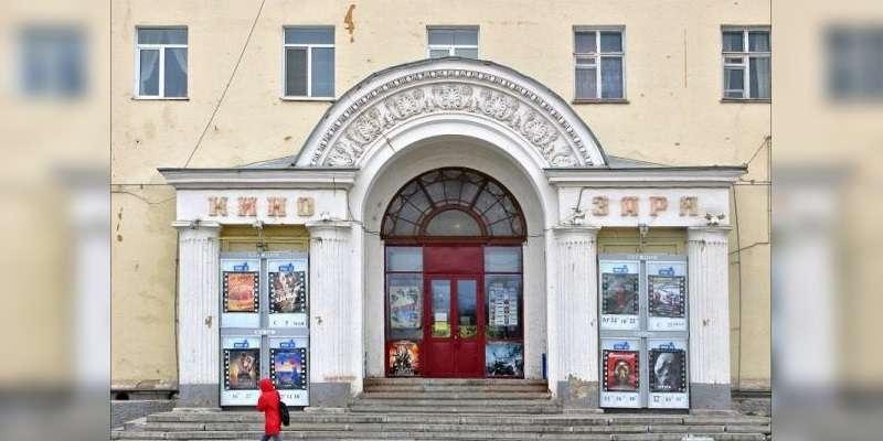 Екатеринбург Заря