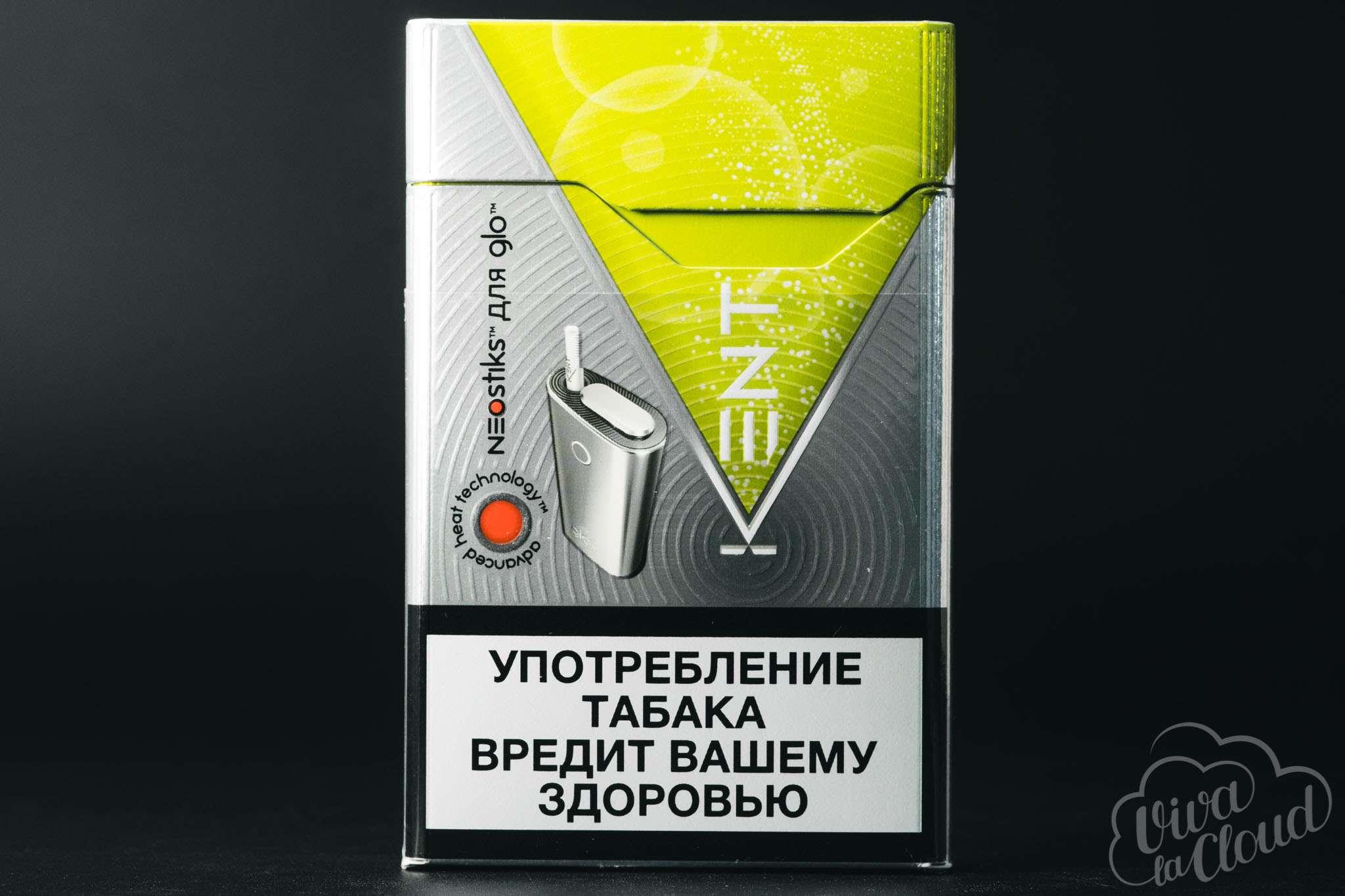 На каком сайте лучше заказать сигареты сигареты сити купить