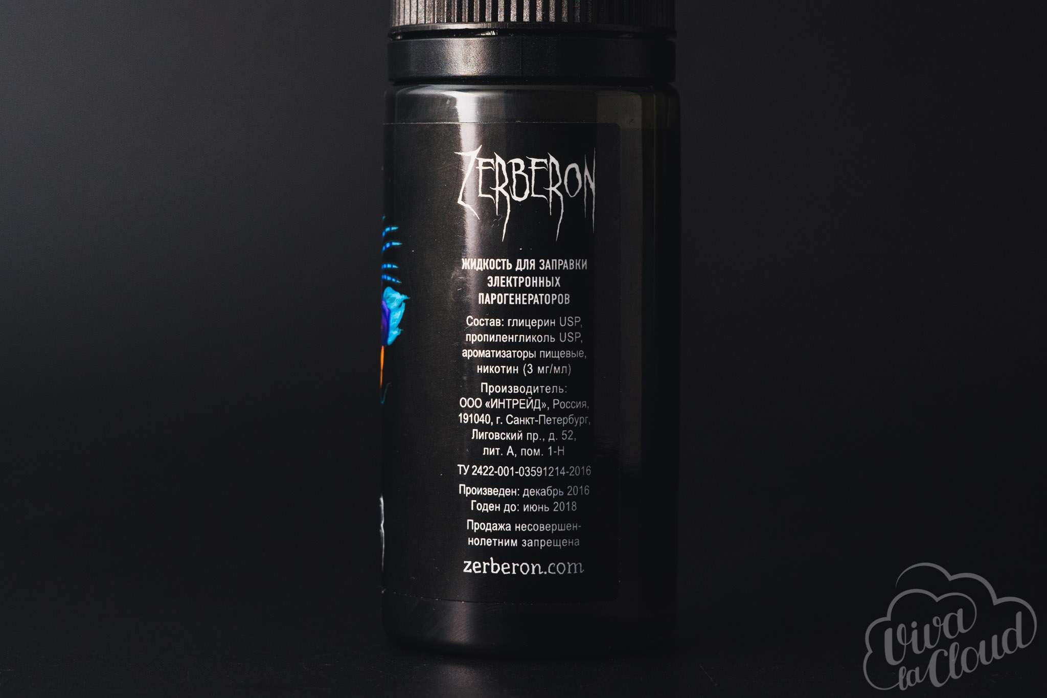 ZERBERON