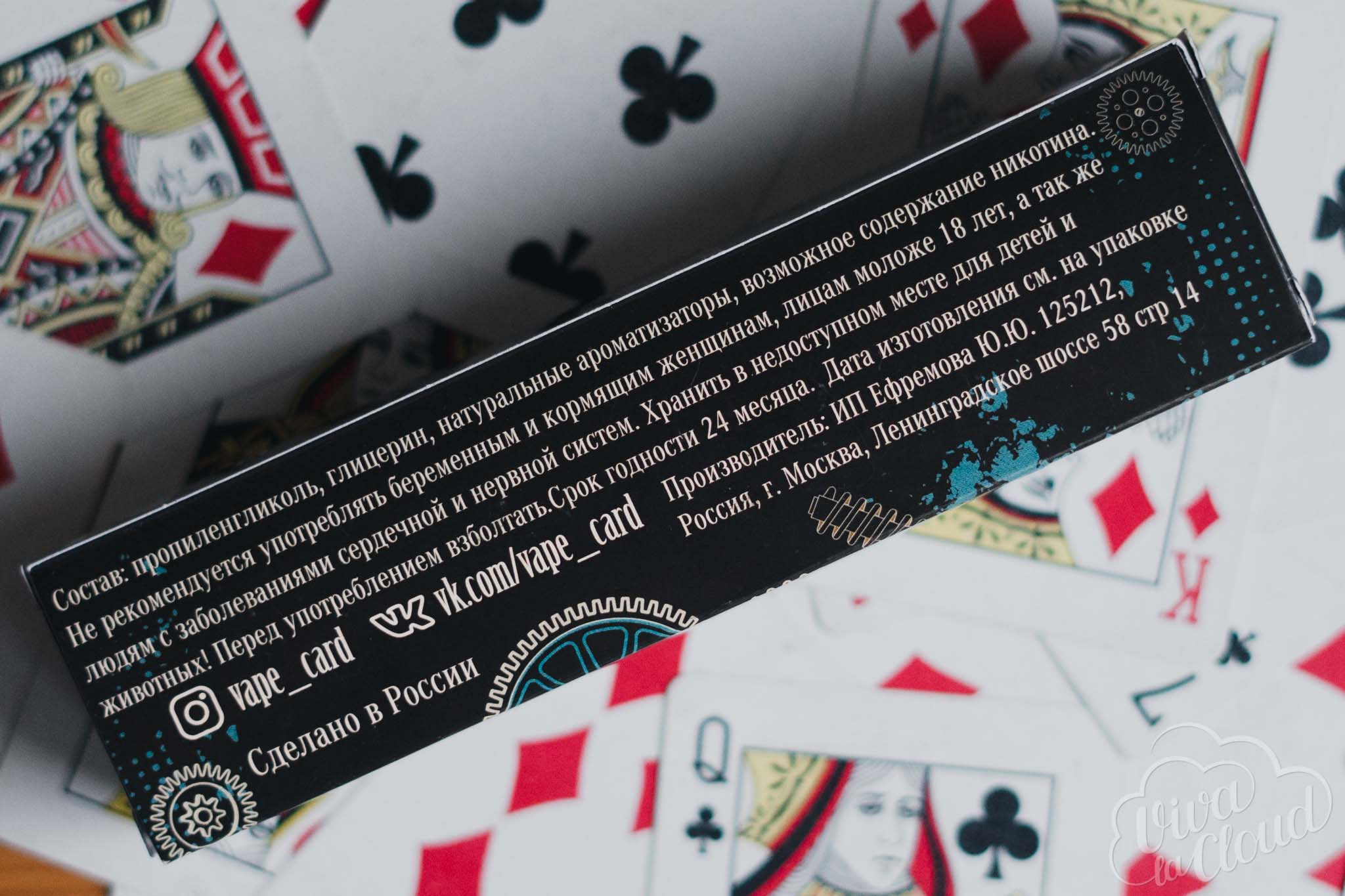 VAPE CARD