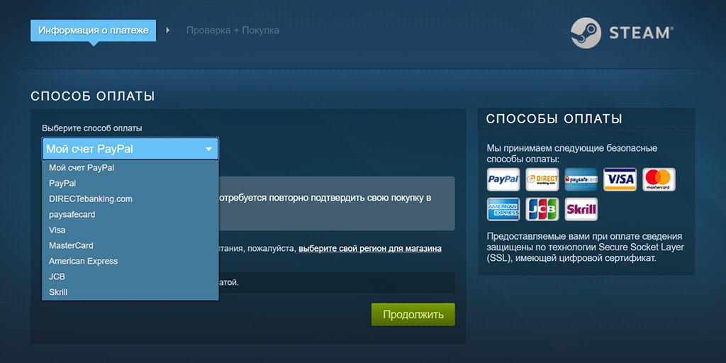 Магазин Steam прекратил принимать коплате биткоины