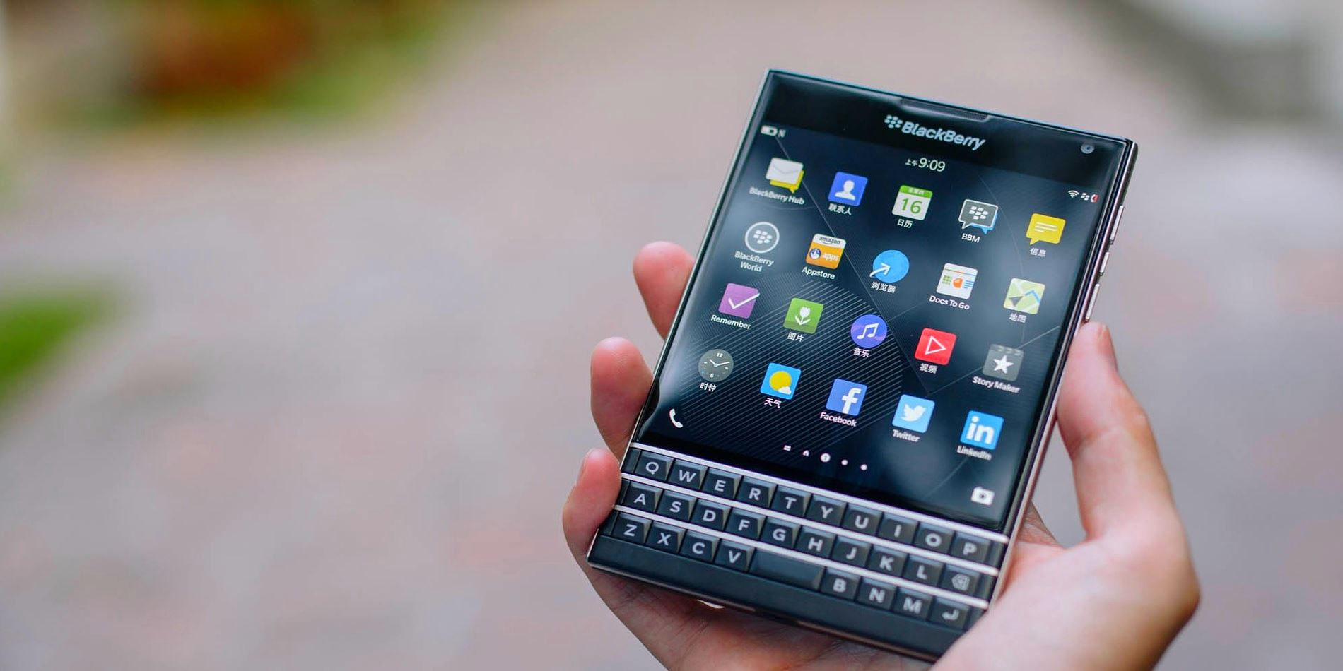 Новости: BlackBerry подала в суд на Facebook за присвоение интеллектуальной собственности