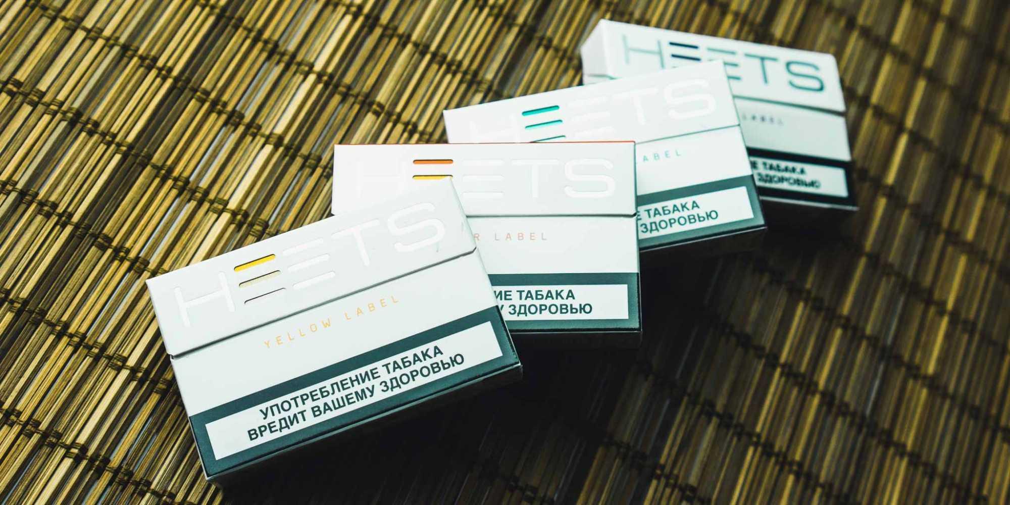 Сигареты heets iqos купить сигареты плей оранжевые купить