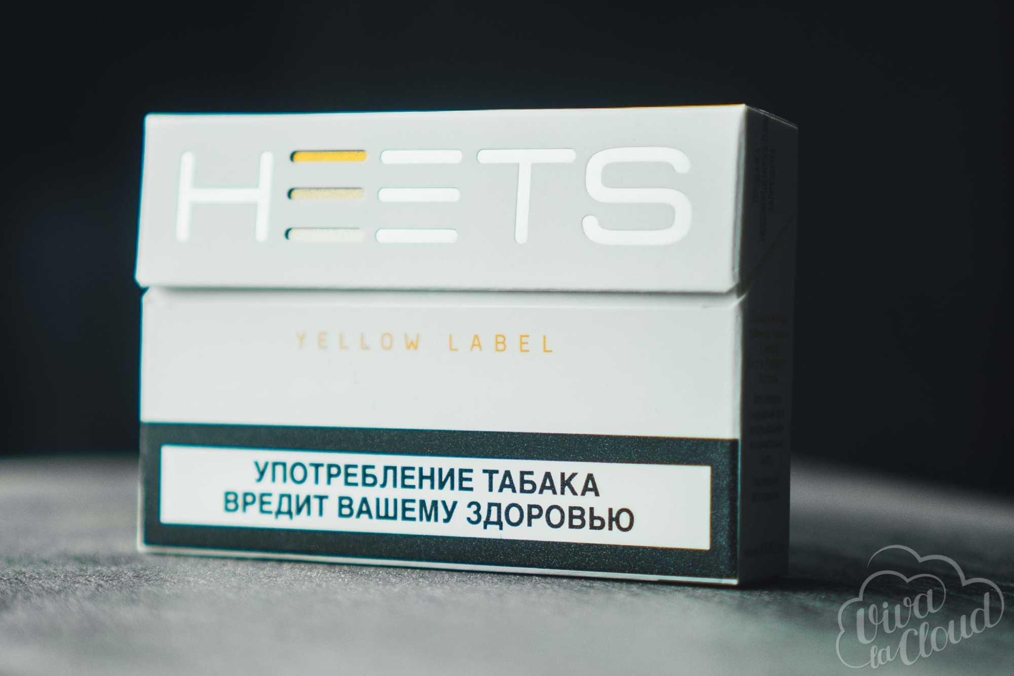 Cтики Iqos Heets Yellow Label