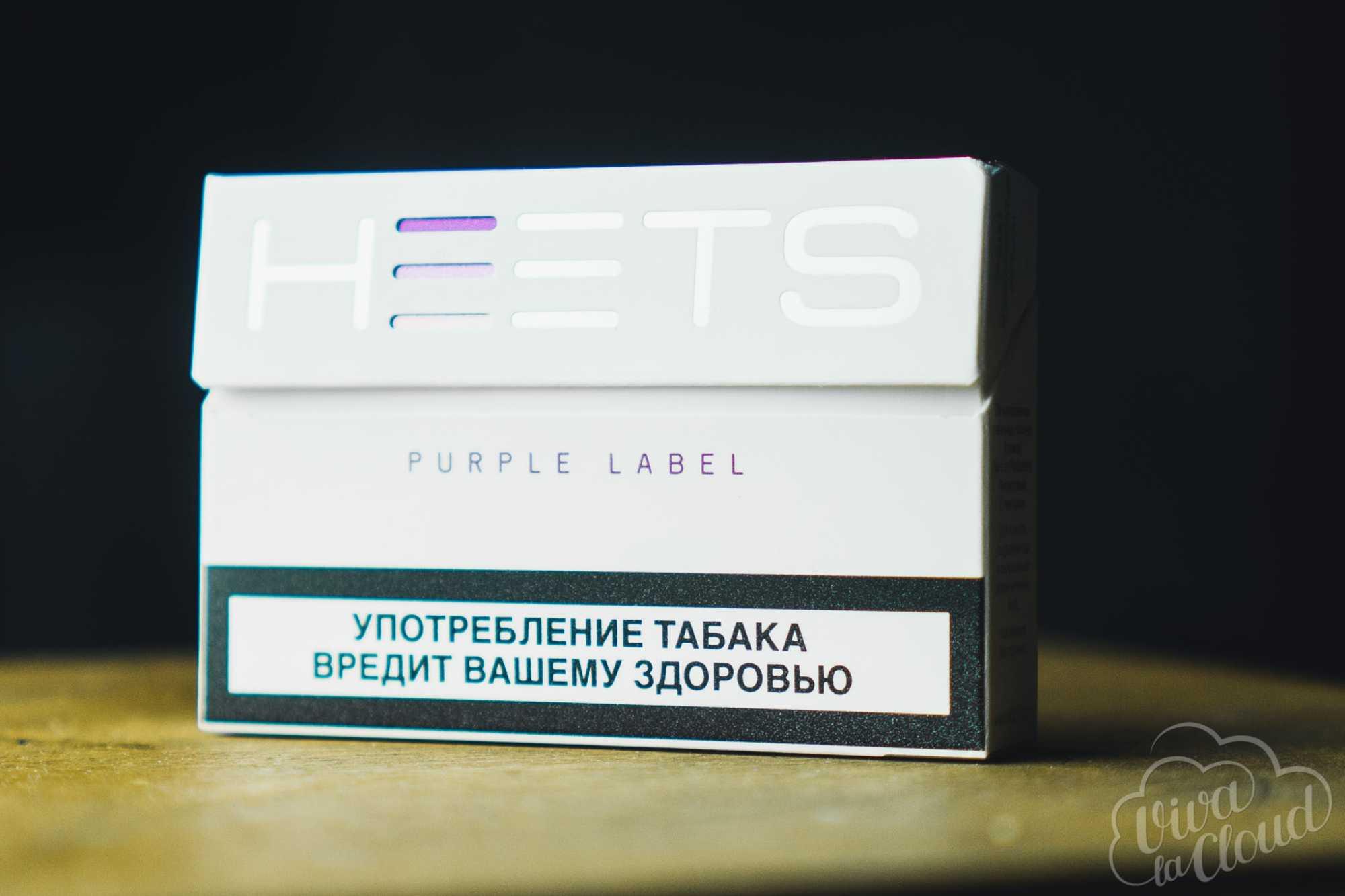 Cтики Iqos Heets Purple Label