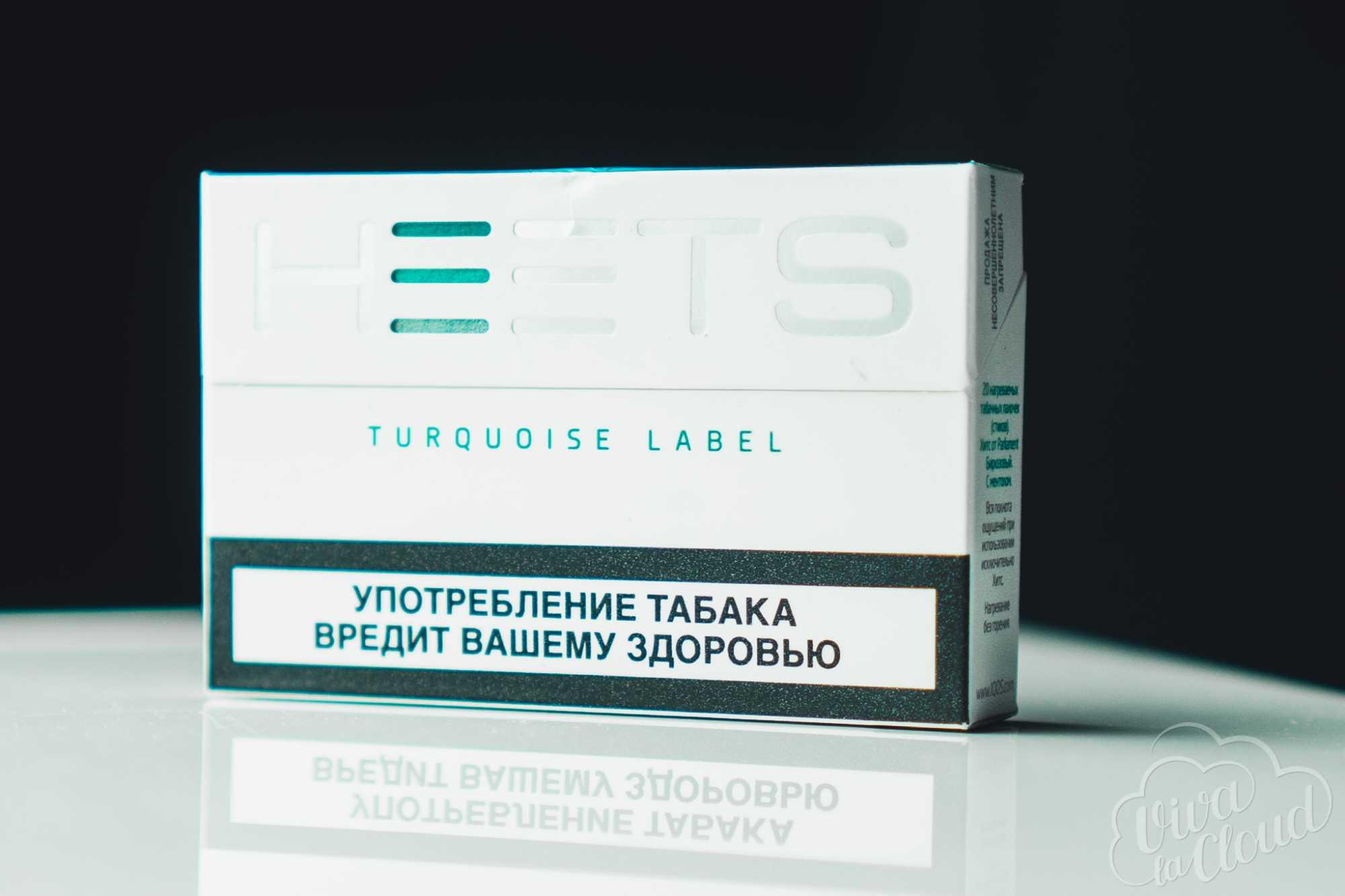 Cтики Iqos Heets Turquoise Label