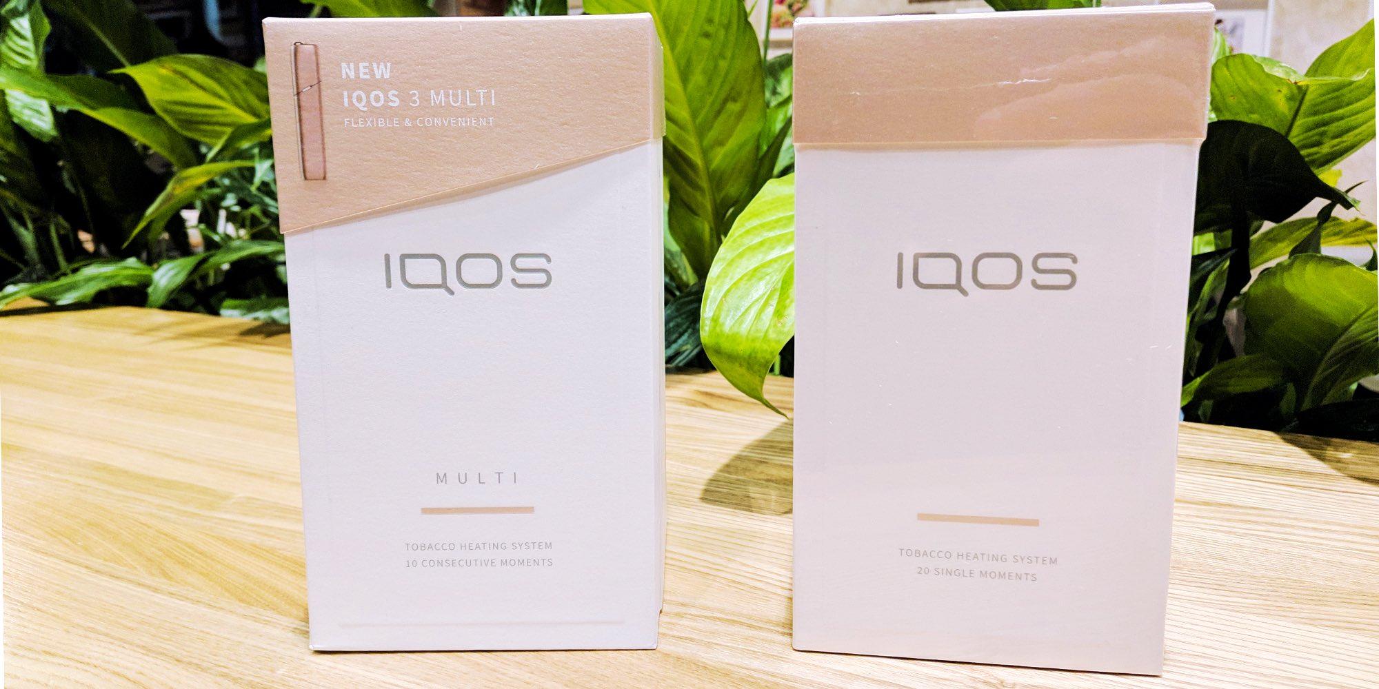 Коробки от Iqos 3 и Iqos 3 Multi