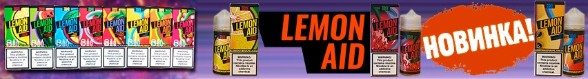 VL Lemon Aid