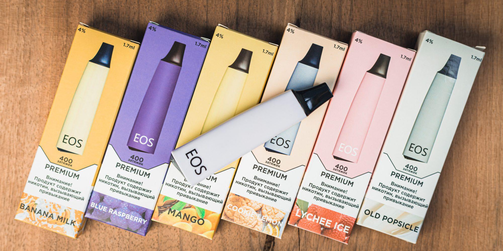eos электронная сигарета одноразовая вкусы